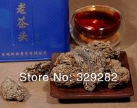 250g Supreme Royal ripe puer tea,2001 year loose puer tea, Ripe Puerh Tea,Ripe Pu'er Tea, Free Shipping