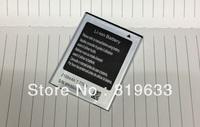 2pcs/lot Original Star G9300 G9300+(S3) 2100mAh Battery for 4.7inch Star G9300 G9300+ (S3) phone original battrey Free shipping
