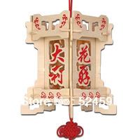 2015 New Promotion 5 pcs/lot Children Educational Gift popular handmade Lantern decoration 3D diy wooden puzzle toys WJ0075