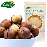 Nut snacks cream australian nut 168gx2 bags dried fruit queen