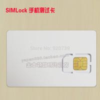 For  Simlock test card byelaya gsm dcs pcn phone test card test card mobile phone byelaya