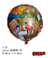 Free shipping  wholesale 50pcs/lot 18 inch aluminum foil helium balloons party decorative balloon clown balloon ballon