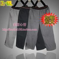 2013 elastic waist plus size ankle length trousers female breeched plus size 9 pants mm high waist legging