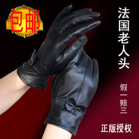 Crocodile sheepskin gloves bow women's autumn and winter genuine leather thermal gloves shall