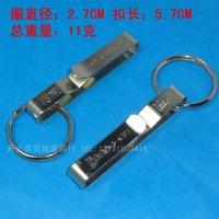 30pcs Stainless Steel Belt Hook Clip Double Rings Keyring Key Chain