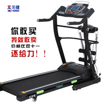 626ds electric running machine mini mute paobuji lose weight fitness equipment household