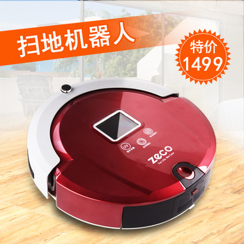 Zeco robot intelligent vacuum cleaner fully-automatic household robot
