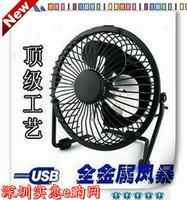 free shipping Cool usb tieyi fan usb mini fan metal fan rotating mute iron fan