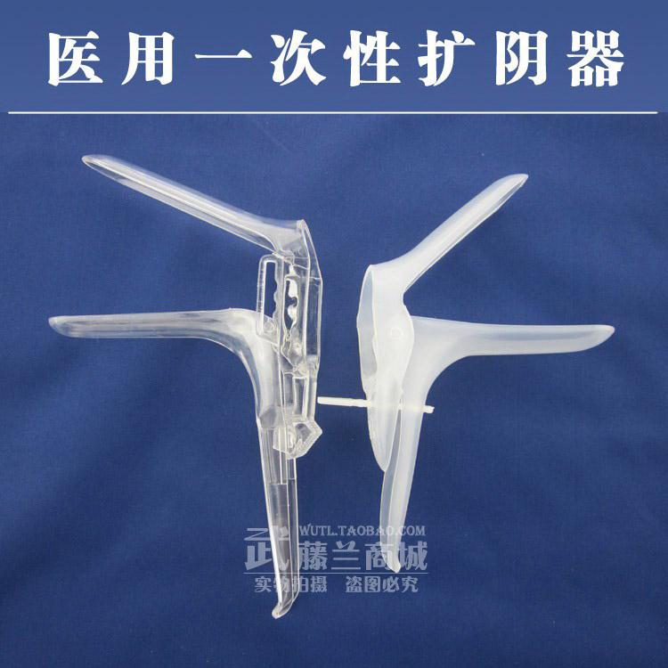 Produtos do sexo descartável aeterna médica órgãos genitais dilatador vaginal espelho espéculo vaginal(China (Mainland))