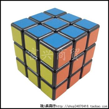 Favored magic cube game magic cube three order magic cube 3 magic cube base