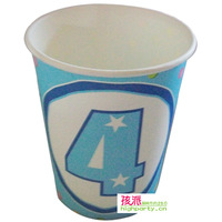 Highparty birthday party supplies birthday 4 boy cup 6   bule