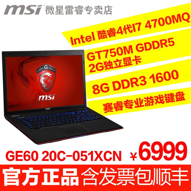 Msi msi ge60 20c 051xcn quad core i7 2g type ben game laptop