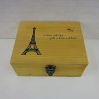 Zakka lockable ridel desktop storage box storage box storage box wood box