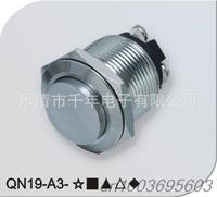 QN19-A3 19MM head screws from foot penthouse Kopin metal waterproof button switch