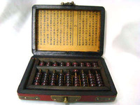 Collectibles Chinese wooden abacus with Dragon & phoenix box