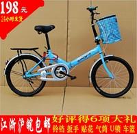 Folding bicycle folding bike 20