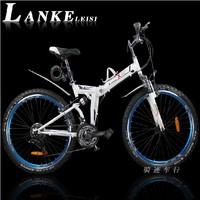 Mountain bike folding bicycle mountain bike folding bike bicycle 24 26 21 full shock absorption