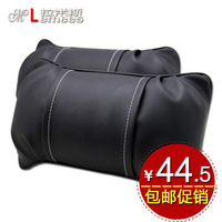 Lemes car headrest car neck pillow car cushion neck pillow PU headrest cushion
