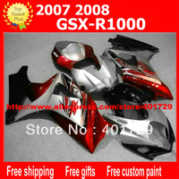 Bodywork fairings 7 gifts for Suzuki GSXR1000 GSX-R1000 2007 2008 K7 GSXR 1000 07 08 red in silver motorcycle fairing AQ27