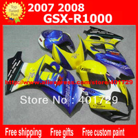Bodywork fairings 7 gifts for Suzuki GSXR1000 GSX-R1000 2007 2008 K7 GSXR 1000 07 08 yellow blue Corona motorcycle fairing AQ29