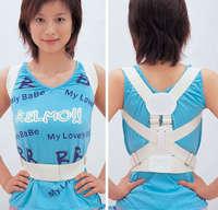 make beautiful children and women Magnetic Back Shoulder Corrector Posture Orthopedic Support Belt Brace