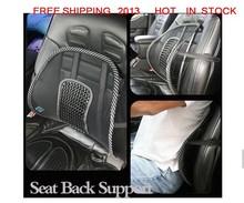 cheap lumbar support