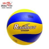 Piscean rainbow Volleyball vh508p Floptical Volleyball Ball sports
