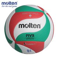 Free Shipping Hot Selling Molten Volleyball V5M5000 Super-Soft Leather Ball International Match Volleyball Beach Ball