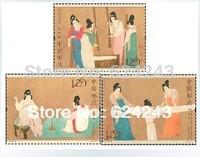 China Stamp 2013-8  Painting of Beating White Silk,