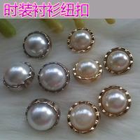 Button gold silver scalloped pearl button shirt button small round edge button 12mm