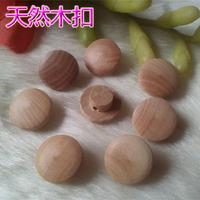Button  natural button wood button clothes accessories shirt sweater  11mm2