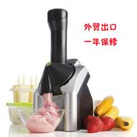 Yonana fruit ice cream machine ice cream domestic products 10
