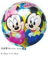 50 PCS round aluminum balloons cartoon Mickey Mouse helium balloons, party supplies, children's toys 46 * 46 cm