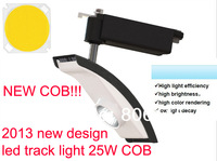 2013 new design cob led track light 25W COB shenzhen factory,cob led track light.DHL FREE SHIPPING!