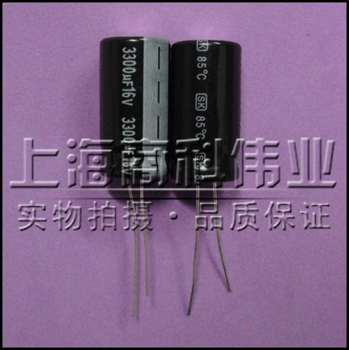 Free postage electrolytic capacitor 16V 3300UF line Dimension 13 * 25 brand new original(China (Mainland))