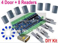 Free Gift+ DIY Kit Door Access Controller system 4 Door Access Controller Panel +4 Strike Lock+ 8 Wiegand Card readers+Power+Cad