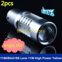 New 11W Lens Buid-In Chip 1156/BAU15S High Power CREE XP-E Car LED Bulb Turn Signal Light Lamp Yellow Free Shipping 2pcs/lot