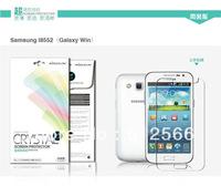 Original Genuine Nillkin High-Level CRYSTAL screen protector,ANTI-GLARE Matte Film Guard for Samsung Galaxy Win I8552 with Box