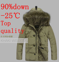 2013  Newest design Men down jacket  90% natural duck down Removable, hat raccoon heavy hair