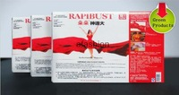 20pcs RAPIBUST Breast Beauty Make Your Chest Healthier and More Beautiful, Bust Health Care Sticker Free Shipping