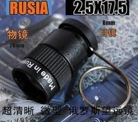 Free shipping Book rhadames 2.5x17 . thumb 5 telescope mini micro Telescope Binoculars
