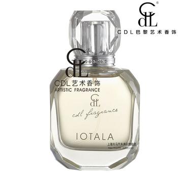 Car perfume - : flavor lady gaga