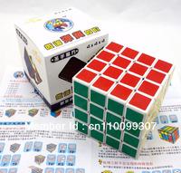 Shengshou White 4x4x4 Speed Magic Cube Spring Adjust Twist Puzzle Toy