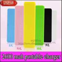 New style 500pcs 2600MAH power bank mobile power Charger portable power battery for Mobile Phone MP3 with retail box free DHl