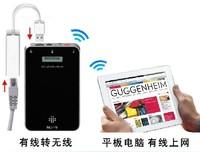 free shipping hot Upgrade mouth tray MC770 MC760 wireless wifi hard disk 1TB 6600 mA battery Khao 3D video