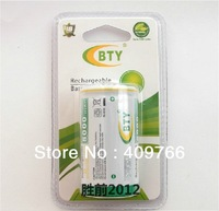 2PCS/LOT BTY D Size high-capacity NI-MH 8000mAh 1.2V Rechargeable batteries battery Free Shipping