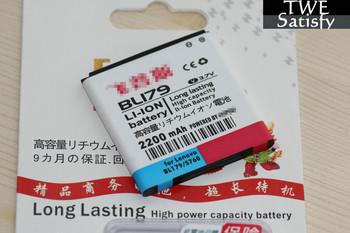 China Post HongKong Post Free Shipping Lenovo A660 LenovoA660 A660 highest battery BL179 highest capacity Li-ion 2200mAh