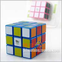 QJ Magic Cube mini 3  free shipping