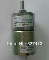 24V DC 150 RPM High Torque Gear Box Motor NEW ZGB37RG Free Shipping