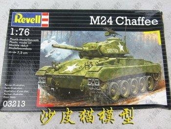 Revell eponymous 03213 m24 joffre tanks